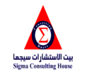 Sigma Consulting House